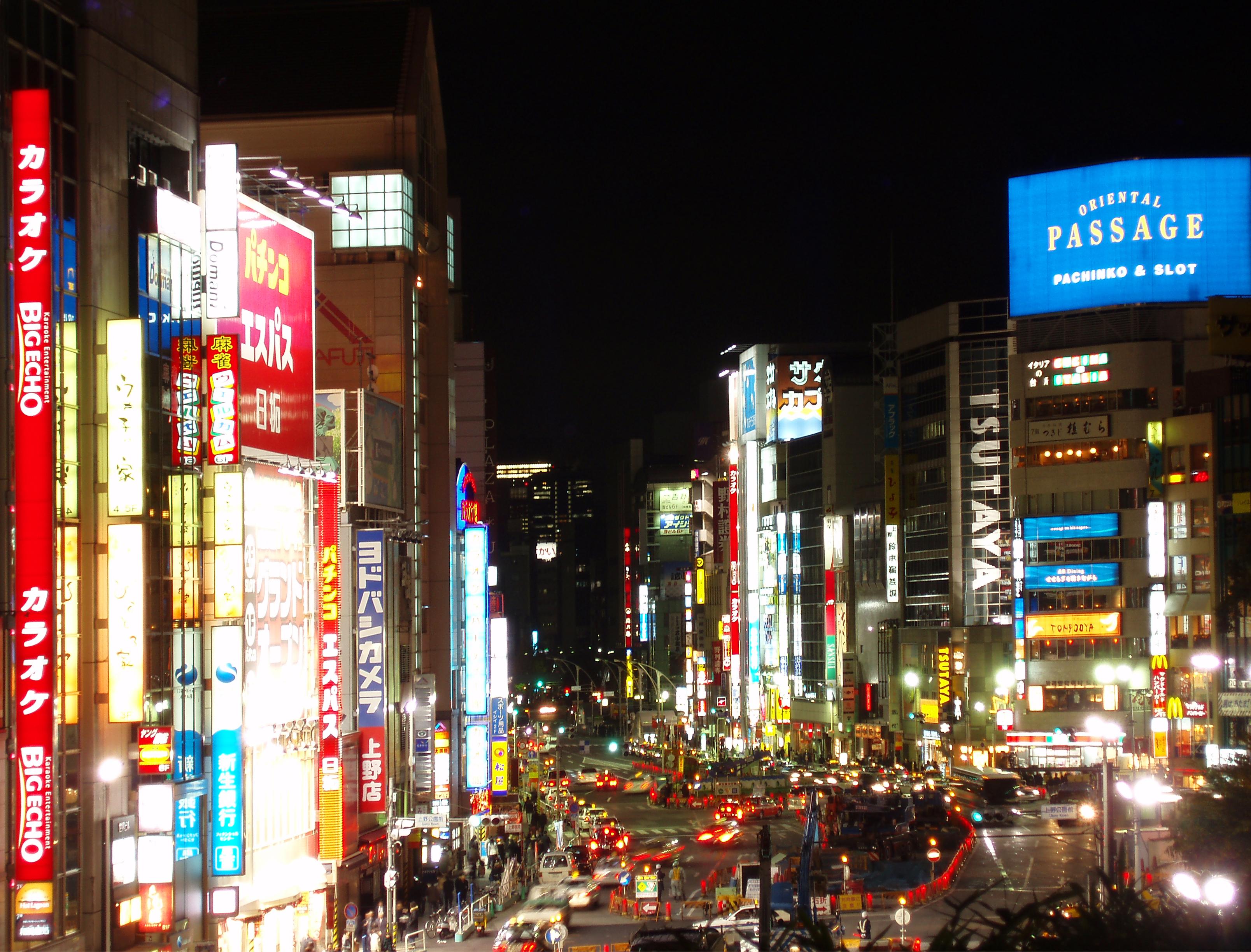 tokyo city for pinterest - photo #16
